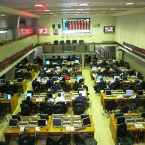 Trading room of Lagos stock exchange-