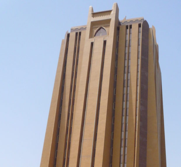 The BCEAO Tower in Bamako, Mali.
